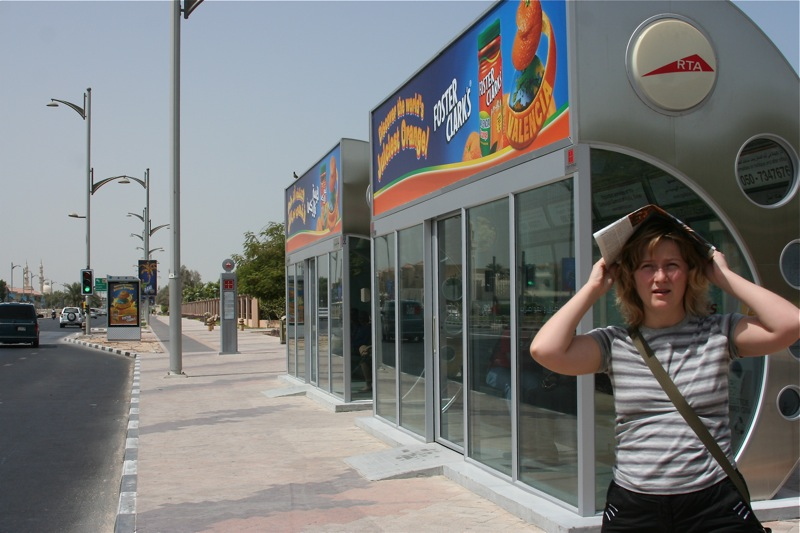 Автобусная остановка с кондиционером, Дубай