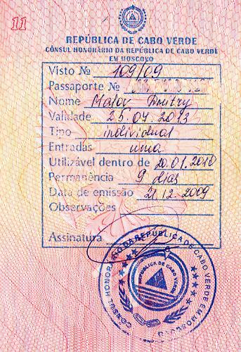 Cabo Verde Visa. Виза Кабо-Верде