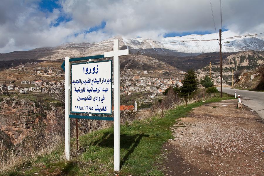 Bqerqacha (بقرقاشا), Lebanon. Бкеркача, Ливан.
