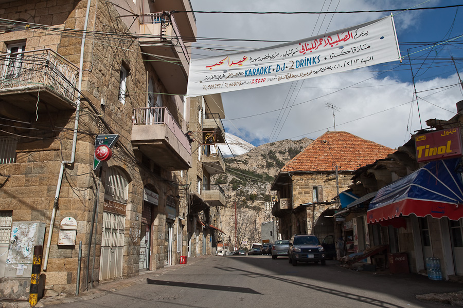 KARAOKE + DJ + 2 DRINKS. Lebanon. Ливан