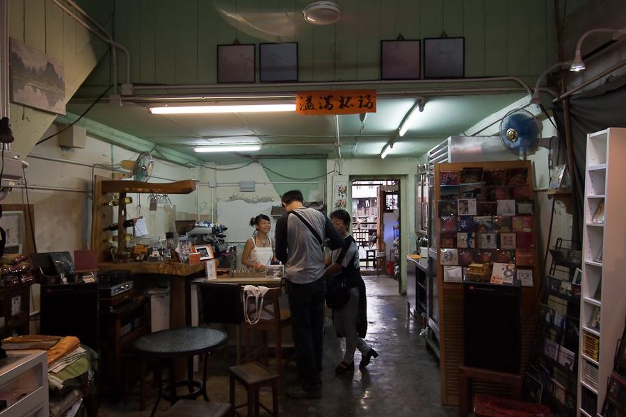 Tai O, Lantau Island, Hong Kong. Тай О, Лантау, Гонконг. Shop. Мастерская, магазин
