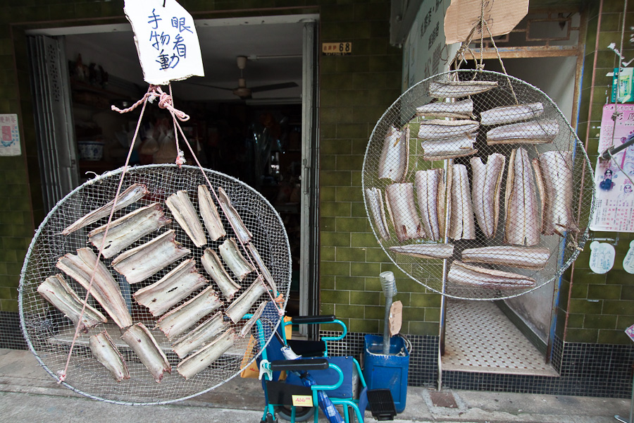 Tai O, Lantau Island, Hong Kong. Тай О, Лантау, Гонконг. Dried fish. Сушёная рыба.