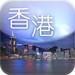 Hong Kong 720º app