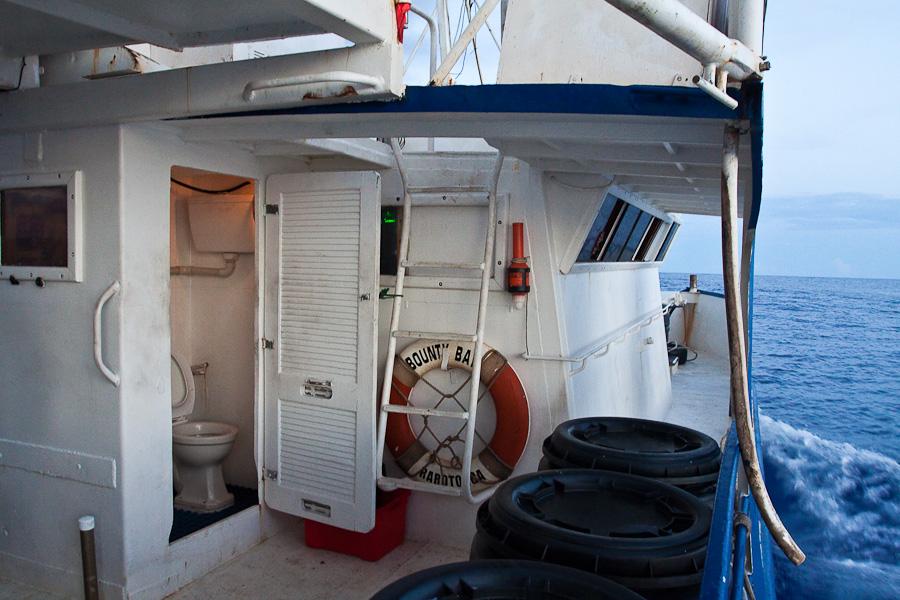 SRV Discovery (RV Bounty Bay)