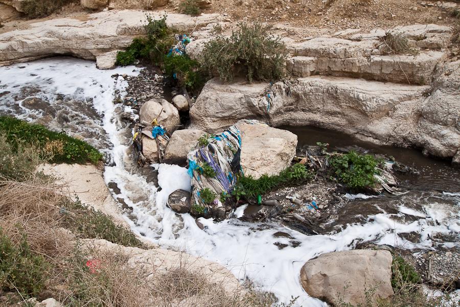 Библейская река Кедрон, Палестина. Kidron, Cedron, Qidron River, Palestine.
