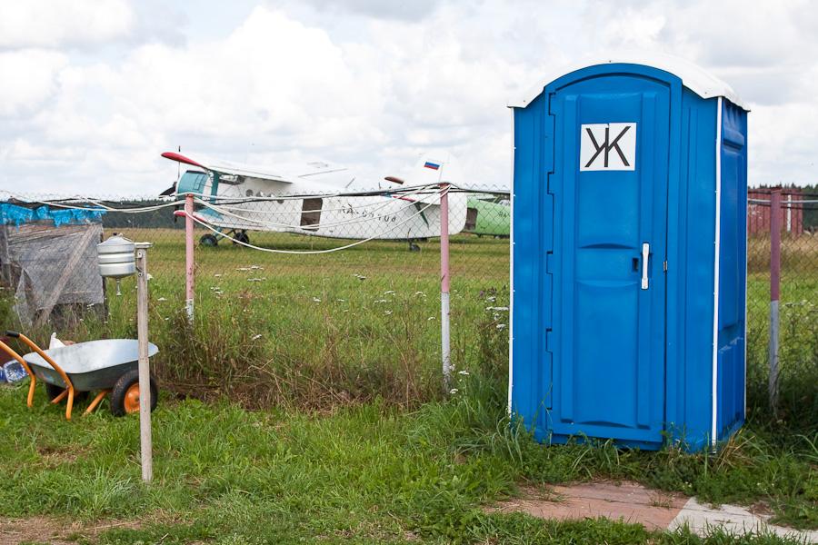 Ан-2 (An-2) RA-01104 в Ватулино и женский туалет