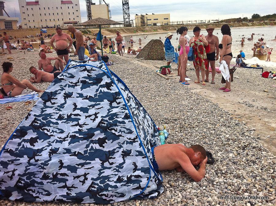 Соль-Илецк курорт, отдыхающие, пляж