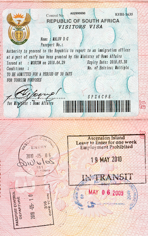 Republic of South Africa visitors visa. Виза ЮАР. Ascension Island In Transit passport stamp. Печать острова Вознесения