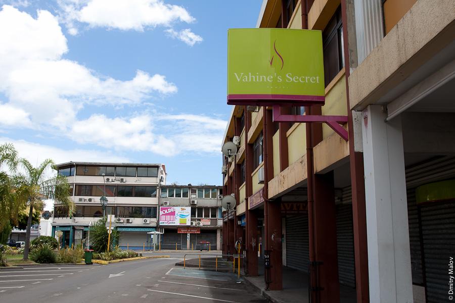 Papeete streets, Tahiti, French Polynesia. Улицы города Папеэте, Таити, Французская Полинезия. Vahine's secret