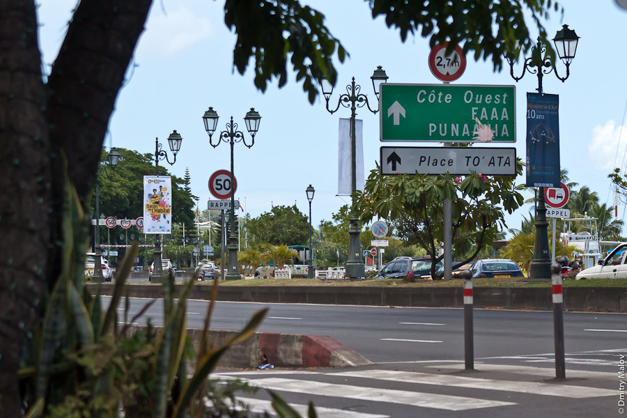 Boulevard de la Reine Pōmare IV, Papeete seafront, Tahiti, French Polynesia. Бульвар королевы Помаре IV, набережная Папеэте, Таити, Французская Полинезия.