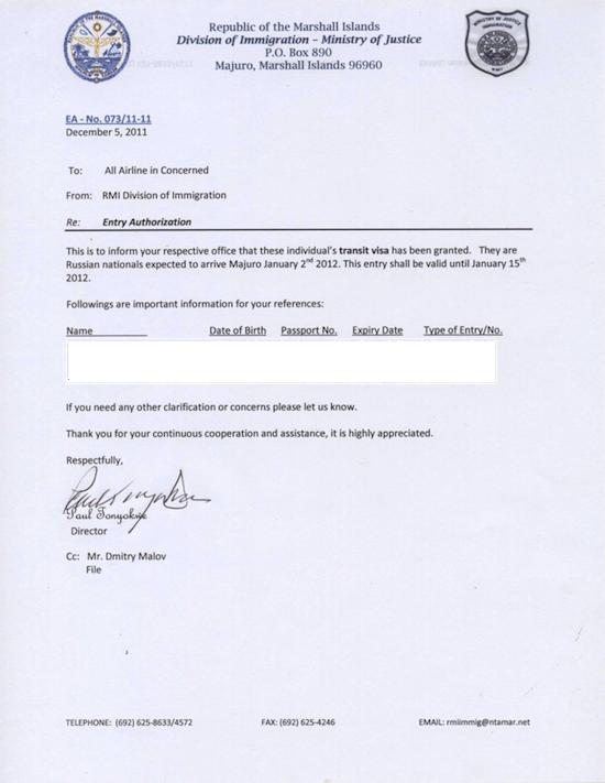 Письмо-разрешение на въезд на Маршалловы острова. Marshall Islands Entry Authorization Letter