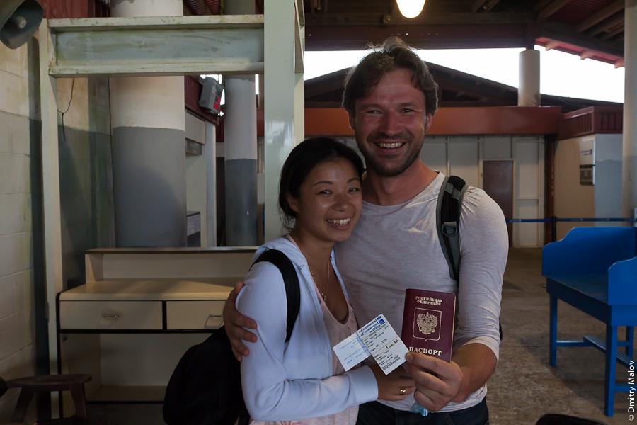 Павел Доросевич (или Дорошевич - данные утеряны) едет на Маршалловы острова без визы