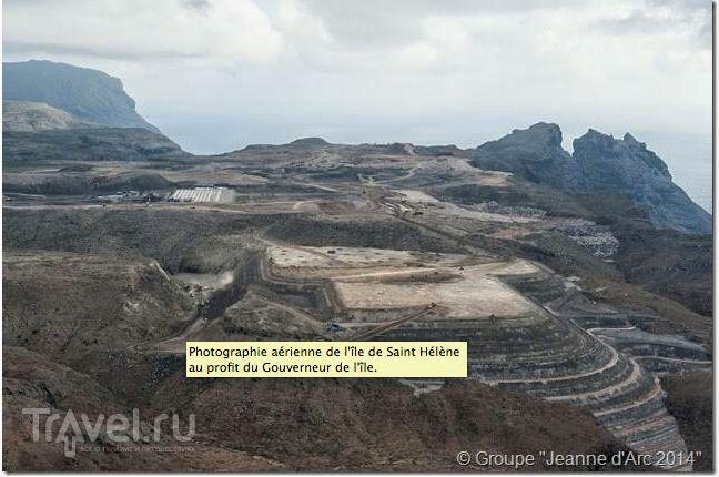 Saint Helena island Airport construction field. На строительстве аэропорта острова Святой Елены.