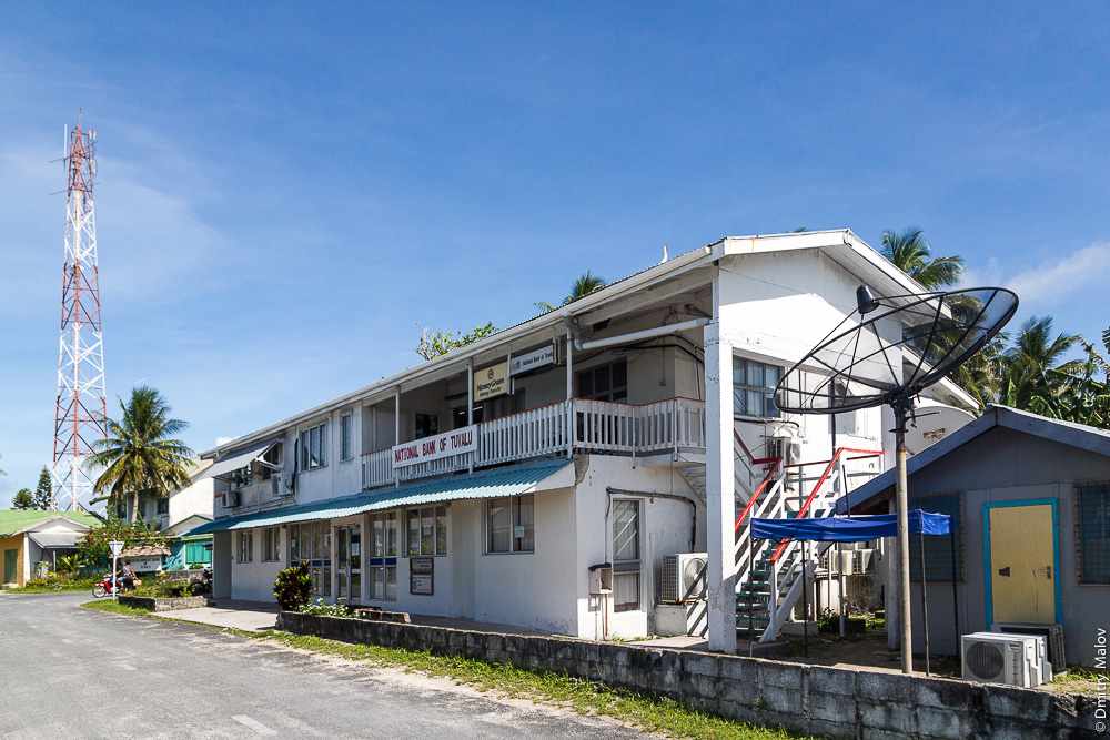 National Bank of Tuvalu. Национальный банк Тувалу.