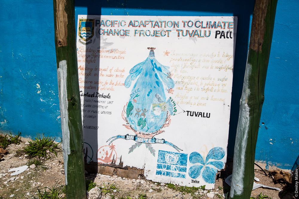 "Деревня Ваиаку, атолл Фунафути,  Тувалу. Vaiaku village, Tuvalu. Наглядная агитация. Visual propaganda ""Pacific adaptation to climate change project"""