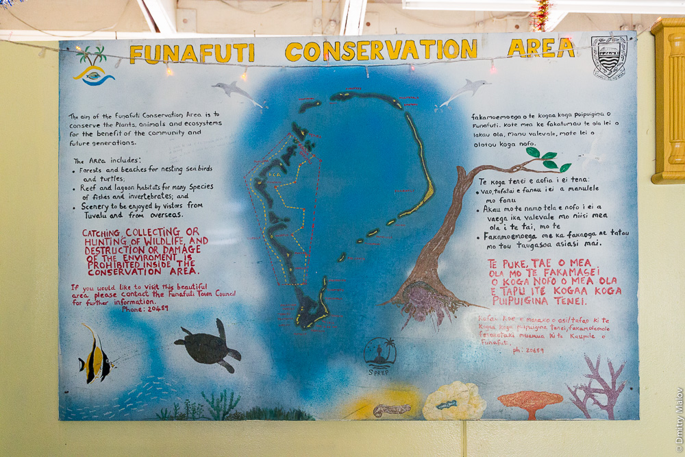 Funafuti conservation area drawn map. Нарисиованная карта заповедника/заказника Фунафути.