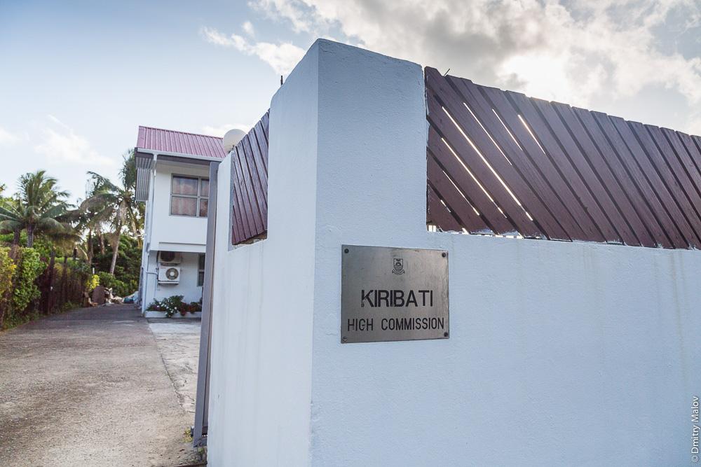 Консульство Кирибати в Суве на Фиджи; Kiribati High Commission in Suva, Fiji, 36 MacGregor Road