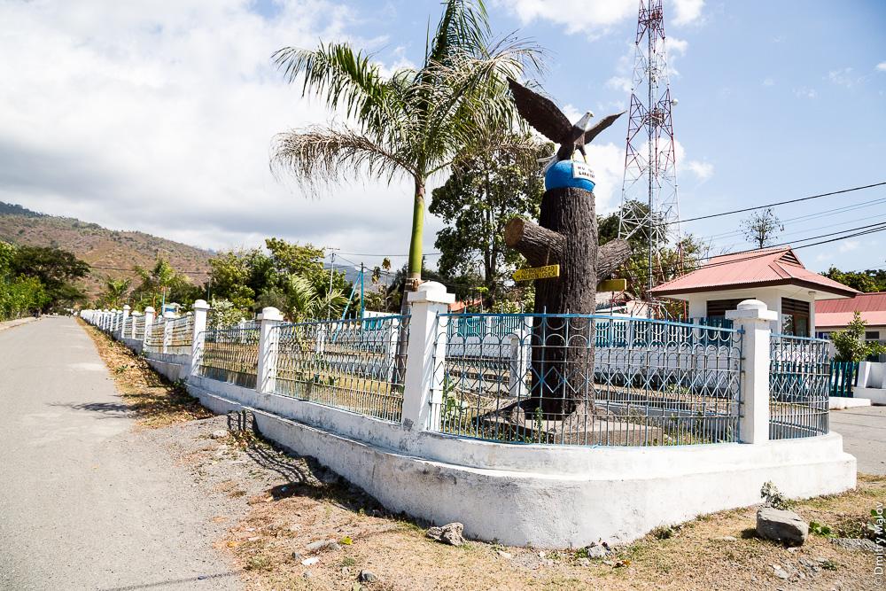 Бульвар в Ликисе, Восточный Тимор