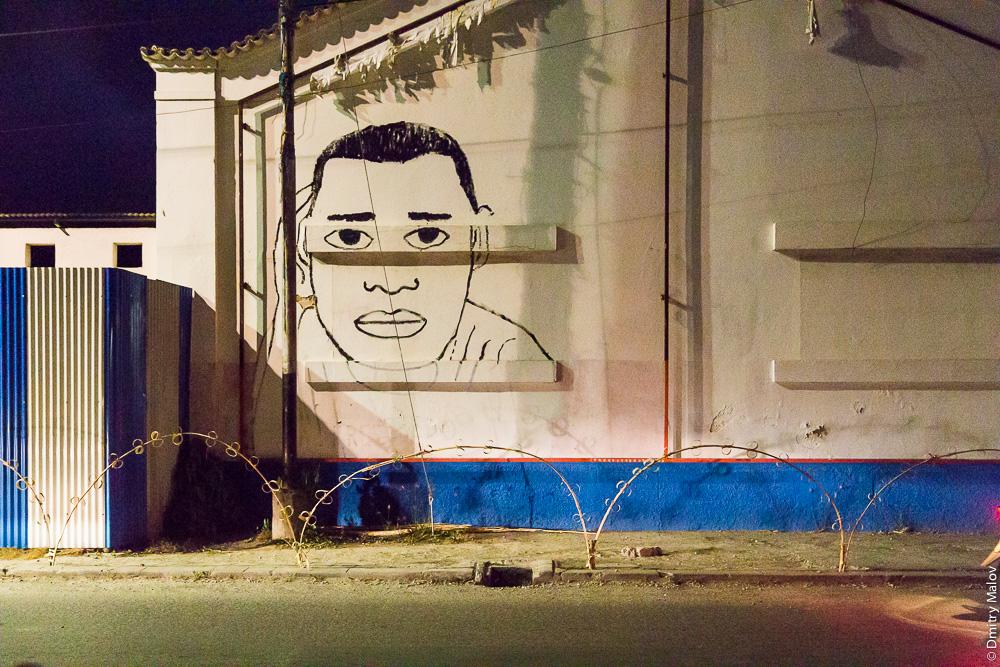 Граффити, Дили, Восточный Тимор