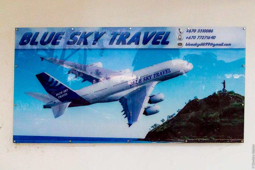 Blue Sky Tavel, Dili, East Timor