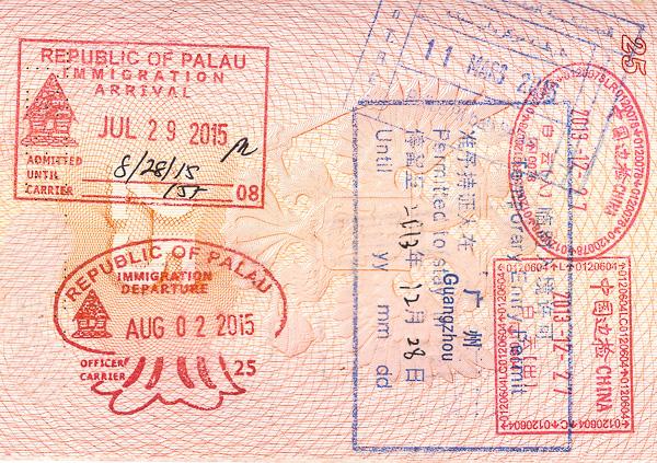Palau Jellyfish and bai border stamps in passport. Пограничные печати Палау: медуза и баи. Китайские печати в паспорте. Chinese passport border stamps