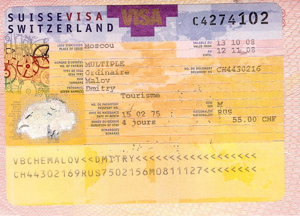 Pre-schengen Swiss visa. Старая дошенгенская виза Швейцарии