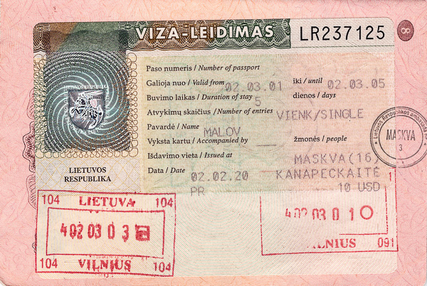 Pre-schengen Lithuanian visa. Старая дошенгенская виза Литвы до шенгена