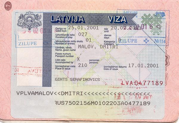 Pre-schengen Latvian visa. Старая дошенгенская виза Латвии до шенгена