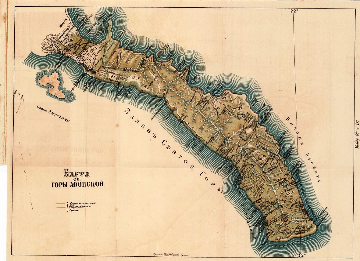 Дореволюционная карта Святой Горы Афон