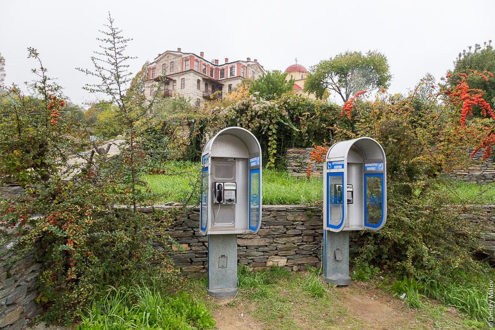 Карточные таксофоны, город Карея (Кариес), Святая Гора Афон