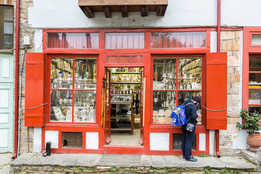 Магазин в городе Карея (Кариес), Святая Гора Афон