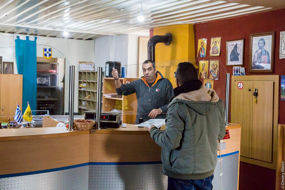 Почта в порту (пристани) Дафни, Святая Гора Афон