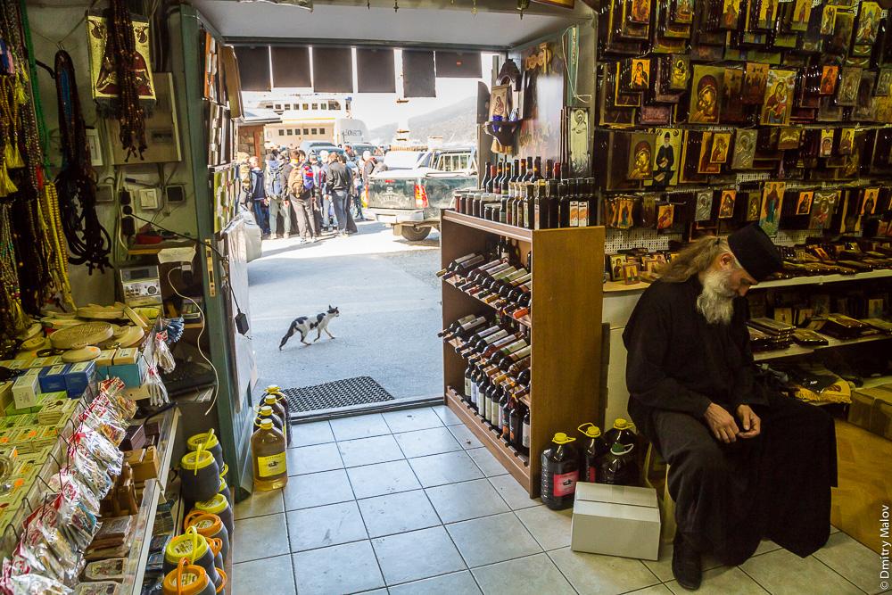 Магазин в порту (пристани) Дафни, Святая Гора Афон