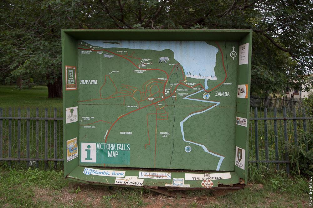 Tourist map, Victoria Falls, Zimbabwe. Туристическая карта, Виктория-Фолс, Зимбабве