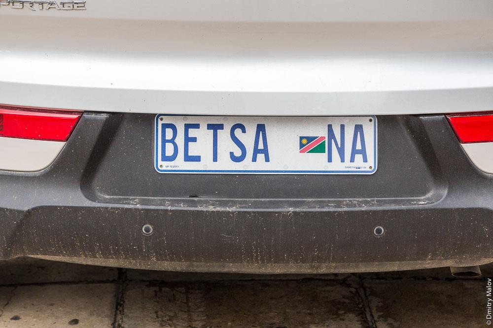 BETSA NA, Car/Motor vehicle license plate, Katima Mulilo town, Caprivi strip, Namibia, Africa. Полоса Каприви, город Катима-Мулило, Намибия, Африка. Автомобильный номер