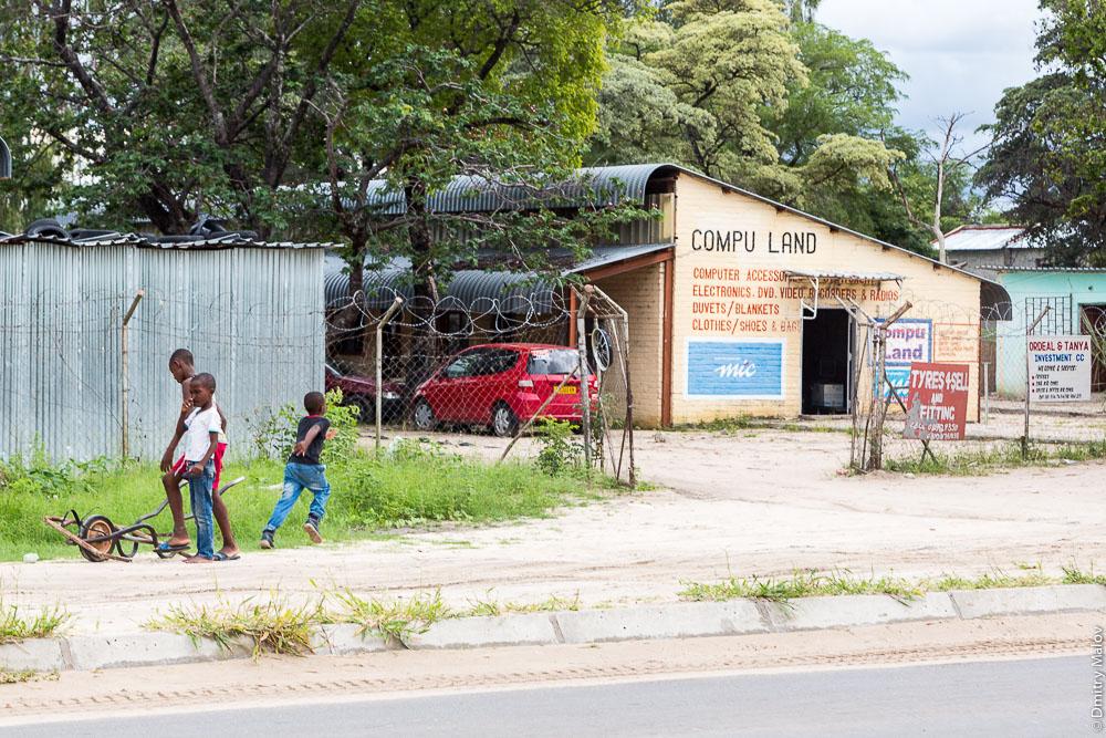 Compu land shop/store, kids, street. Katima Mulilo town, Caprivi strip, Namibia, Africa. Полоса Каприви, город Катима-Мулило, Намибия, Африка. Магазины, дети, улица