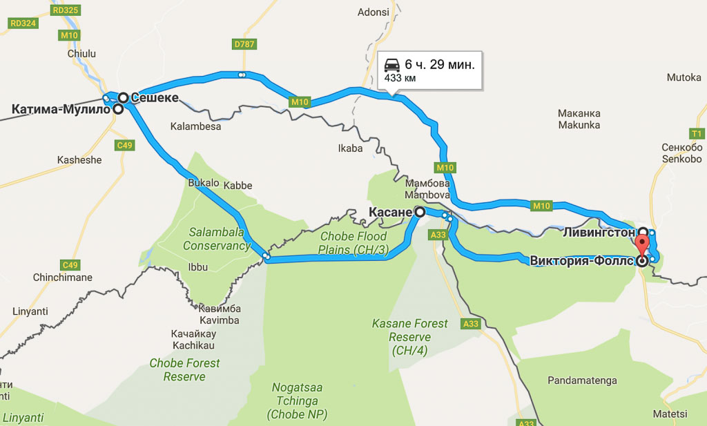 Around Victoria Falls, Zimbabwe - Livingstone, Zambia; Katima-Mulilo, Namibia; Chobe, Kasane, Botswana. Вокруг водопада Вокруг водопада Виктория на машине: Виктория-Фолс, Зимбабве; Ливингстон, Замбия; Катима-Мулило, Намибия; Чобе, Касане, Ботсвана