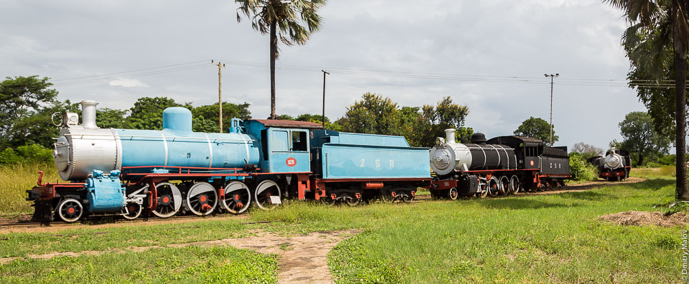 Neilson & Company built Zambezi Sawmills Railway (Mulobezi Railway) Class 7 locomotive No 1126, at the Railway Museum (Livingstone, Zambia). Город Ливингстон, Замбия. Железнодорожный музей Замбии. Паровоз №1126 Лесопильной железной дороги Замбези