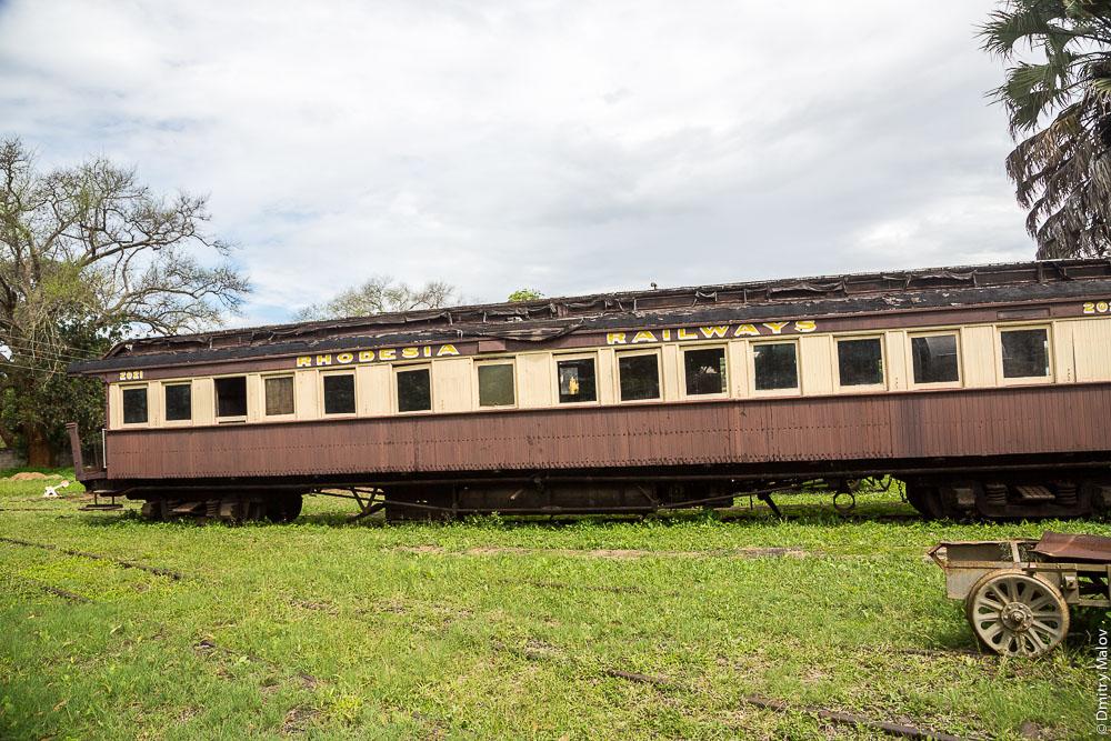 Rhodesia Railways passenger rail car. Пассажирский вагон железных дорог Родезии. Город Ливингстон, Замбия. Livingstone city, Zambia. Железнодорожный музей Замбии. Railway Museum. Car 2021
