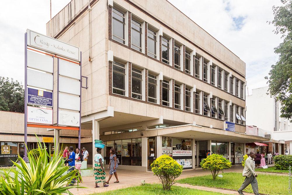 Город Ливингстон, Замбия. Центр, панельный дом на главной улице. Livingstone city, Zambia, city centre, functional panel building on the main street