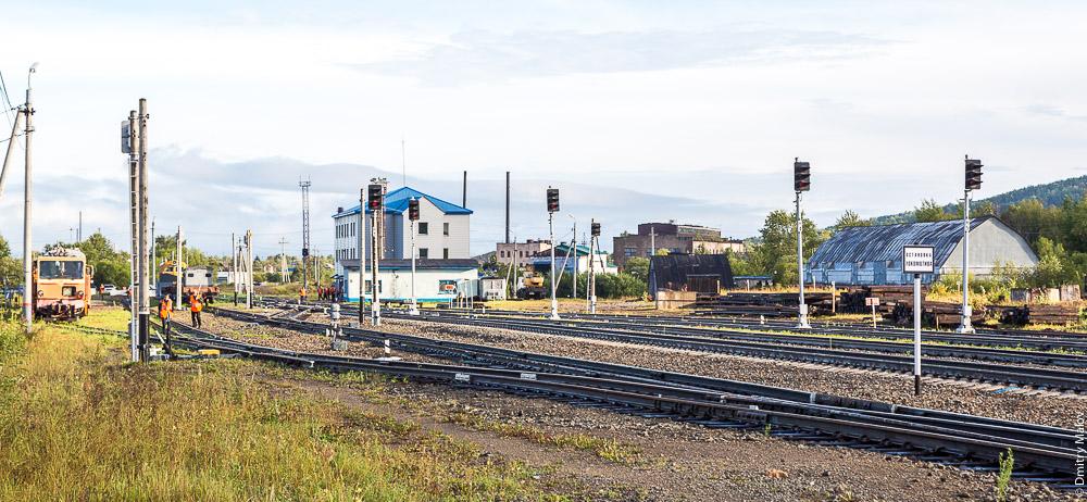 Станция Тымовск, Сахалин, Россия. Tymovsk station, Sakhalin, Russia.