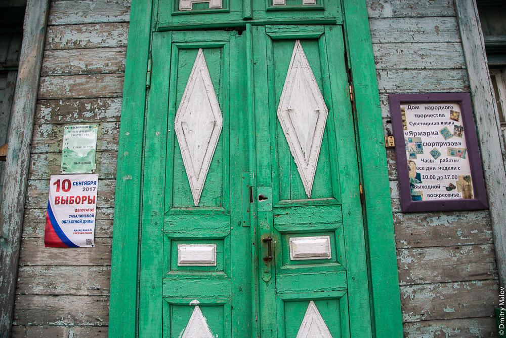 Oldest building on Sakhalin island, Alexandrovsk-Sakhalinskiy, Russia. Здание бывшего казначейства, старейшее здание на Сахалине, Александровск-Сахалинский, 1880