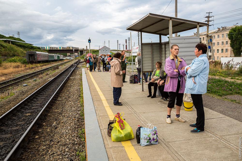 Пассажиры-дачники ждут поезда. Южный вокзал, Холмск, Сахалин. Waiting for a train to dacha. Southern railway station, Kholmsk, Sakhalin, Russia (2017).