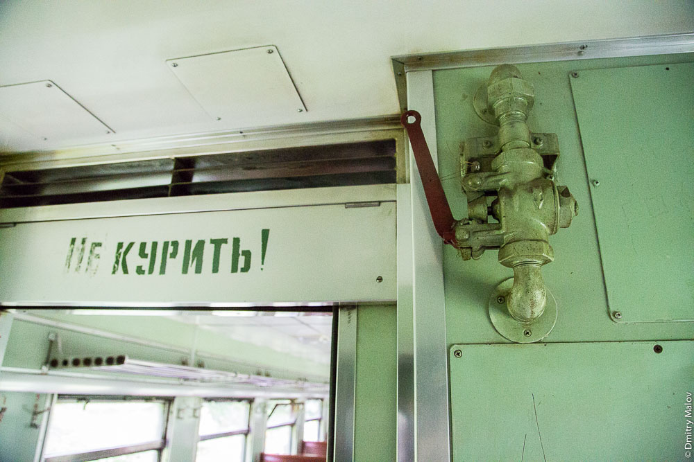 Не курить! Внутри дизель-поезда Д2, Сахалин. Inside D2 diesel train, Sakhalin, Russia. No smoking!