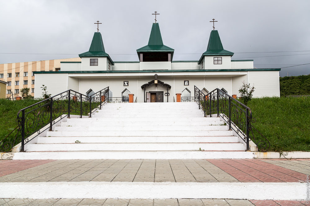 Храм Николая Чудотворца, бывший кинотеатр Октябрь, Холмск, Сахалин. The Church of St. Nicholas the Wonderworker, the former cinema October, Kholmsk, Sakhalin, Russia