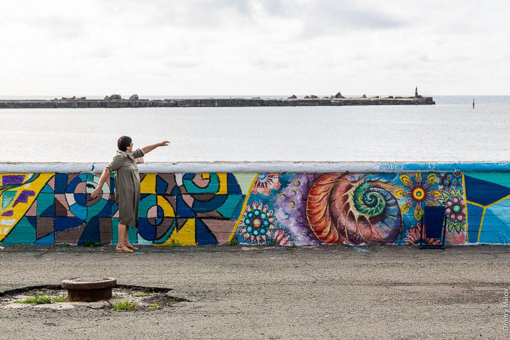 Набережная на площади Мира, Холмск, Сахалин. Quay on the Mir square, Kholmsk, Sakhalin, Russia.