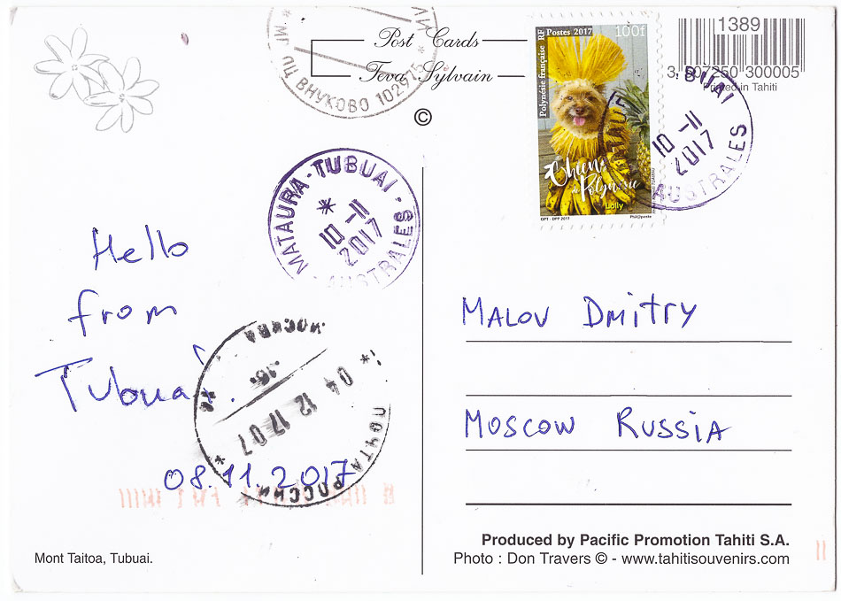 A postcard from Tubuai, Australes, French Polynesia to Moscow, Russia. Mont Taitoa