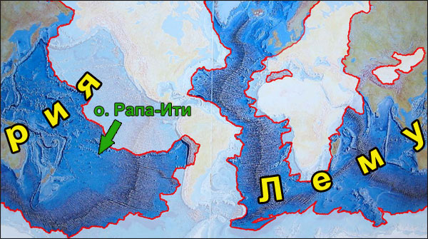 Положение острова Рапа-Ити на материке Лемурия