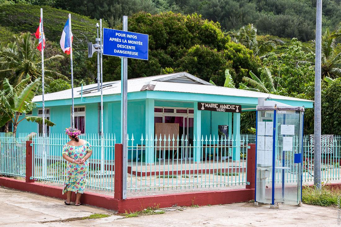 Филиал мэрии в Ваиуру, остров Раиваваэ, архипелаг Острал (Тубуаи). Raivavae island, Astral (Tubuai) Islands, French Polynesia. Mairie Annexe Vaiuru.