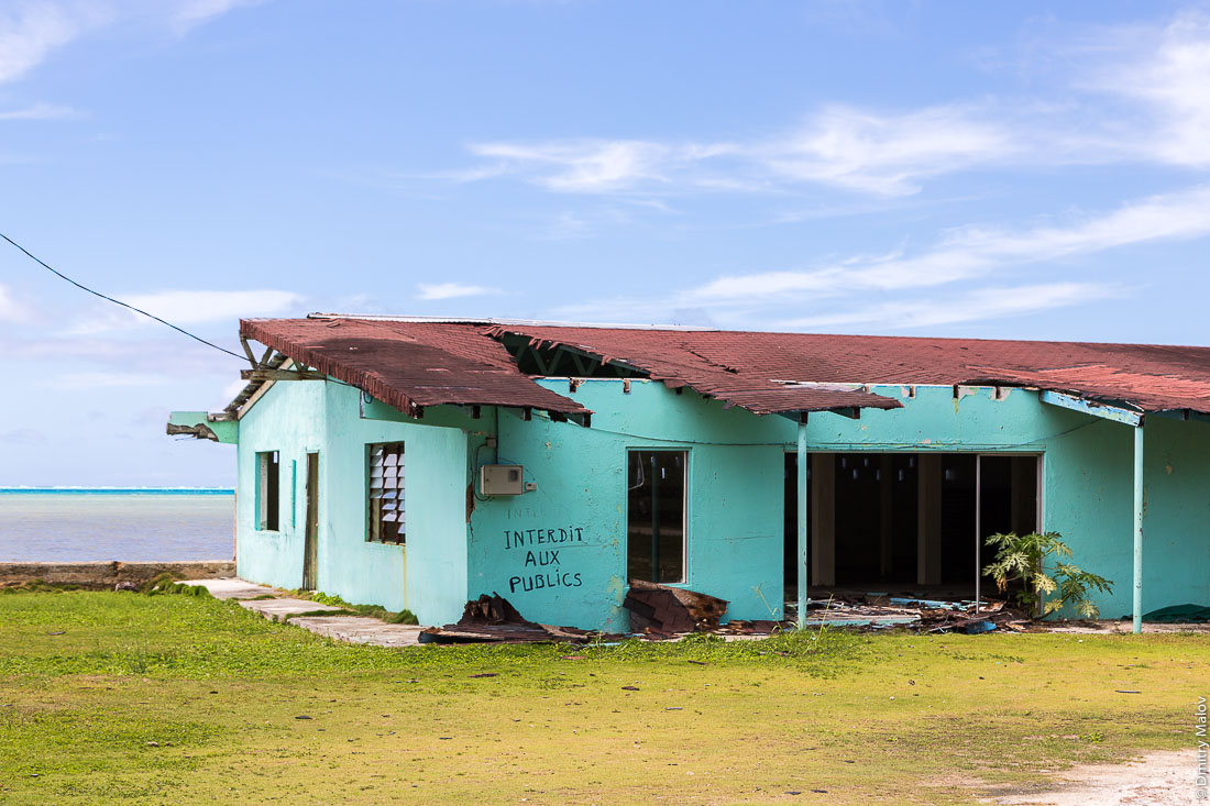Дом в деревне Ваиуру, остров Райвавае, архипелаг Острал (Тубуаи). Raivavae island, Astral (Tubuai) Islands, French Polynesia. A house in Vaiuru. Interdit aux publics.